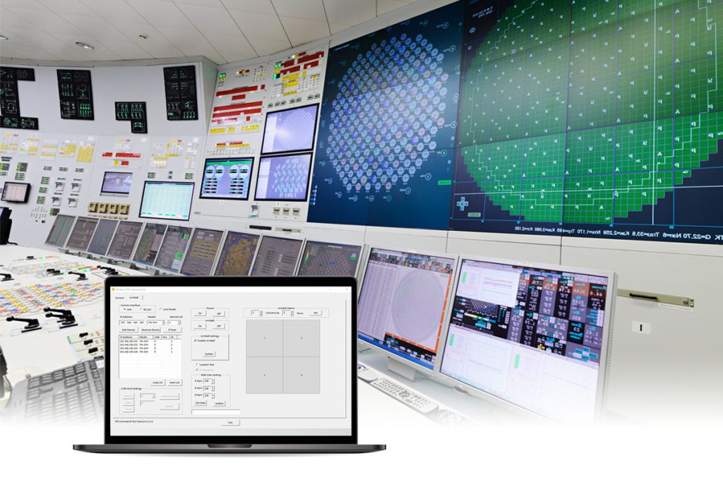 PID Command & Ctrl can be integrated into control system.