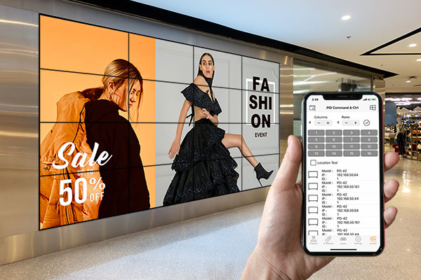 PID Command & Ctrl display management software allows to control and manage multiple video wall displays via mobile phone.